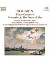 スクリャービン:ピアノ協奏曲/交響曲第5番「プロメテウス - 火の詩」(シチェルバコフ/モスクワ響/ゴロフスチン)