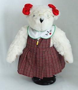 """15"""" Vermont Teddy Bear Company - Teacher Bear"""