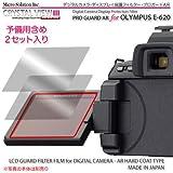 デジカメ・ディスプレイ保護フィルター・プロガードAR for OLYMPUS E-620 / DCDPF-PGOLYME620
