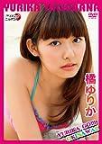 橘ゆりか DVD 「YURIKA GO!!! OKINAWA!!」