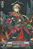 Cardfight!! Vanguard TCG - Red River Dragoon (BT06/095EN) - Breaker of Limits by Cardfight!! Vanguard TCG