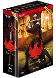 Pack: Águila Roja - Temporadas 1 Y 2 [DVD]