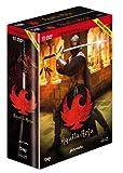 Águila roja (1ª y 2ª temporada) [DVD] subtítulos en Español