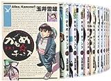 かもめ★チャンス コミック 1-17巻セット (ビッグコミックス)