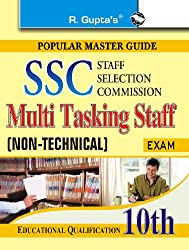 SSC- Multi Tasking Staff (Non-Technical) Exam Guide (Popular Master Guide)