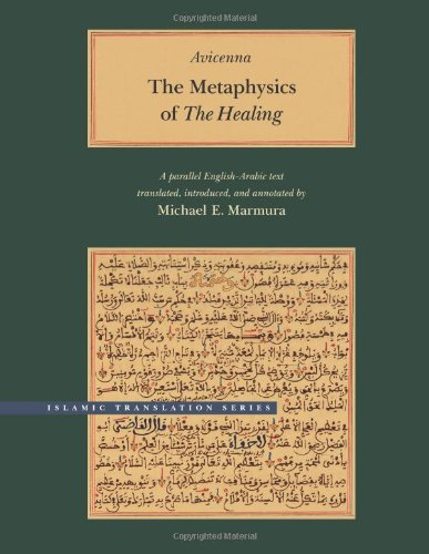 The Metaphysics of The Healing (Brigham Young University - Islamic Translation Series)