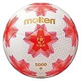 モルテン 天皇杯 公式試合球