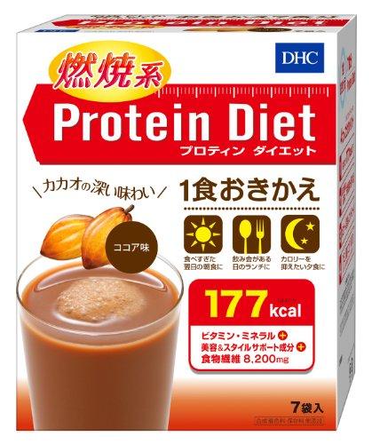 DHC プロティンダイエットココア味 7袋