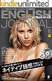 [音声DL付]ENGLISH JOURNAL (イングリッシュジャーナル) 2016年6月号 [雑誌] ランキングお取り寄せ