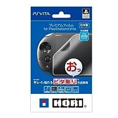空気ゼロ ピタ貼り プレミアム for PlayStation Vita (PCH-2000シリーズ専用)