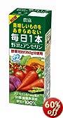 農協 毎日1本 野菜とアンセリン 200ml×18本