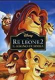 Der König der Löwen 2 [DVD] [Import] [dt. Ton]