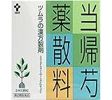 【第2類医薬品】ツムラ漢方当帰芍薬散料エキス顆粒 64包 ランキングお取り寄せ