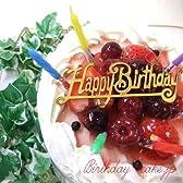【お誕生日ケーキ】苺デコレーションケーキ7号/直径21cm/甘さ控えめ北海道生クリーム/北海道産の小麦粉/スライス苺2段サンド(オーナメント+キャンドル付き)