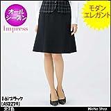 ミチオショップ ボンマックス(BONMAX) マーメイドスカート AS2279 7号