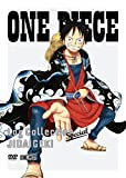 "ONE PIECE Log Collection special ""JIDAIGEKI"