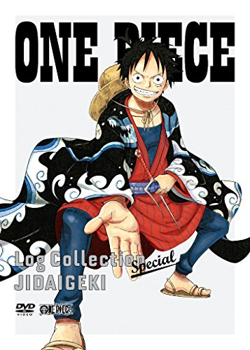 "ONE PIECE Log Collection special ""JIDAIGEKI"" [DVD]"