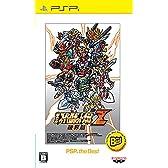 第2次スーパーロボット大戦Z 破界篇 PSP the Best