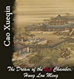Image of The Dream of the Red Chamber: Hung Lou Meng (World's Top 5)