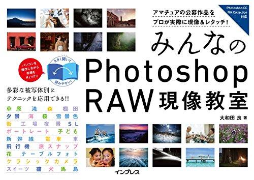 ネタリスト(2019/11/06 06:00)あのPhotoshopがカメラアプリになった!「Adobe Photoshop Camera」登場