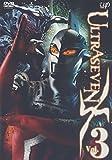 ULTRASEVEN X Vol.3 スタンダード・エディション[DVD]
