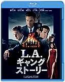 L.A.ギャングストーリー ブルーレイ&DVDセット(初回限定生産) [Blu-ray]