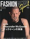 FN (ファッションニュース) 2010年8月号増刊 2010―11秋冬スペシャル号 2010年 08月号 [雑誌]