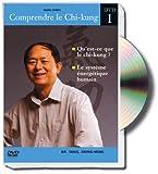 echange, troc Comprendre le chi-kung, vol.1 : cours 1 et 2