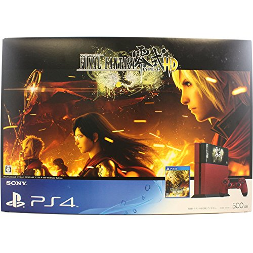 PlayStation 4 Final Fantasy Type-0 [Japan Import] (Ps4 Final Fantasy Type 0 Console compare prices)