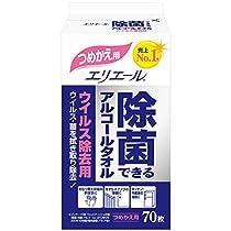 エリエール 除菌できるアルコールタオル ウイルス除去用 詰替用 70枚入り