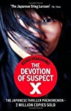 Keigo Higashino The Devotion Of Suspect X by Higashino, Keigo (2012)