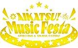 「アイカツスターズ!」挿入歌CD第3弾「アキコレ」11月リリース
