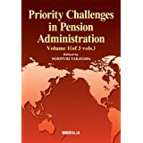 Priority Challenges in Pension Administration Volume 1(of 3 vols.)