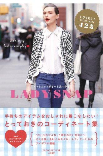 LADY SNAP 2012年号 大きい表紙画像