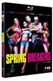 Spring Breakers [Blu-ray]