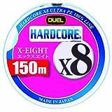 デュエル(DUEL) ライン HARDCORE X8 150m 0.8号 W