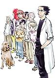 獣医ドリトル 11 (ビッグ コミックス)