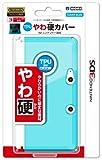 任天堂公式ライセンス商品 TPUやわ硬カバー for ニンテンドー3DS クリアブルー