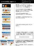 【カラオケ利用料が3ヶ月分お得!】スマカラ1年間歌い放題チケット