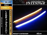 湾曲 ウインカーポジション LED チューブ ライト 青橙/60cm/2色 曲面 ブルー アンバー ファイバー バー