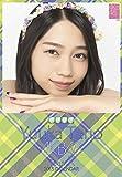 クリアファイル付 (卓上)AKB48 田野優花 カレンダー 2015年