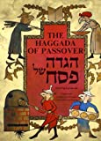The Birds Head Haggada: Passover Fun for the Entire Family (Hebrew and English Edition)
