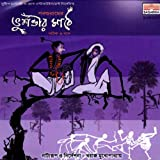 Bhusundir Mathe - Download Bangla Dance Drama MP3 Songs Online - DRM Free - Free Preview