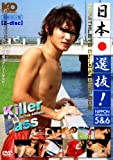 TOP ATHLETE GOLDEN DISC 002(2枚組) [DVD]