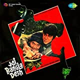 Joi Bangladesh (Original Motion Picture Soundtrack)