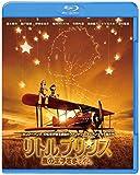【Amazon.co.jp限定】リトルプリンス 星の王子さまと私 3D&2D ブルーレイセット(初回仕様/2枚組/デジタルコピー付)(オリジナルステッカー付) [Blu-ray]