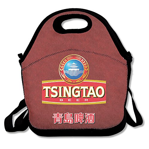 chinese-tsingtao-beer-insulated-lunch-bag-backpack-tote-with-zipper-carry-handle-and-shoulder-strap-
