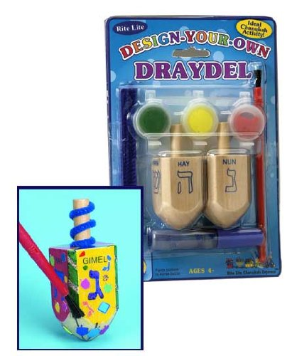 Design Your Own Dreidel - 2 Pack