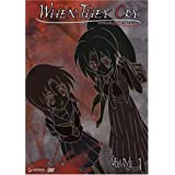 When They Cry, Vol. 1 ~ When They Cry