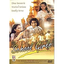 School Girls -Philippines Filipino Tagalog DVD Movie